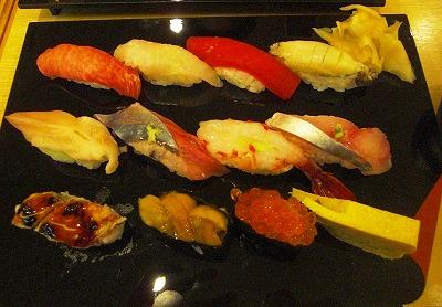 寿司ーーー!
