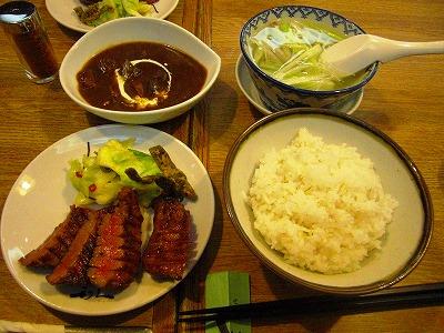 利休の牛タン定食