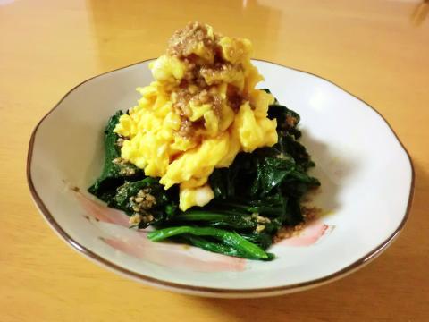 ほうれん草と卵の中華サラダ