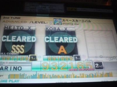 10032001dhyasodh73.JPG