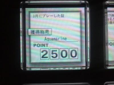 10032001shaduo75.JPG