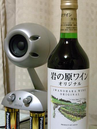 0203iwanohara_wine.jpg