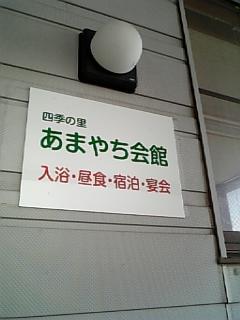 DVC00022-105.jpg