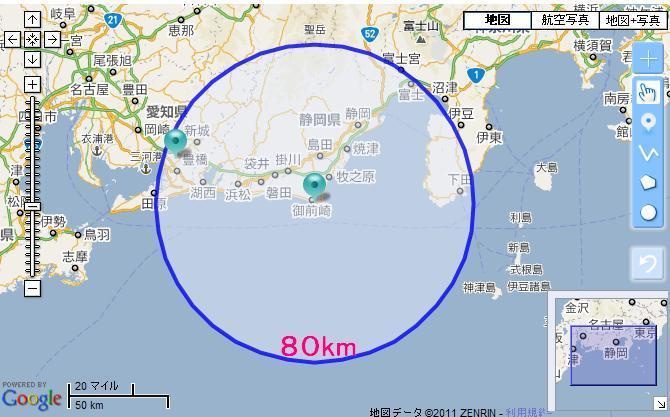 浜岡原発から80km