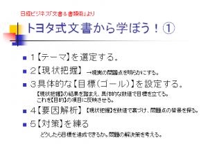 謾ケ蝟Юconvert_20110711142211