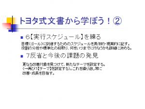 謾ケ蝟・シ胆convert_20110711142255