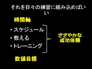 ・包シ題ゥゥ_convert_20110808131855