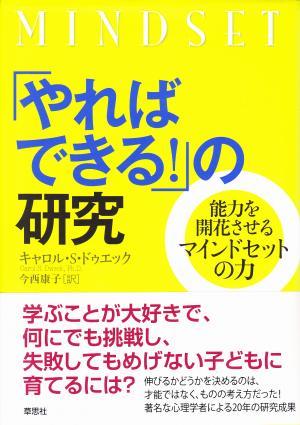 繧・l縺ー縺ァ縺阪k_convert_20111003120331