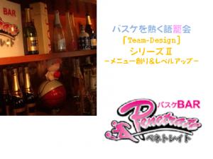 ・撰シ搾シ撰シ狙convert_20111006102615