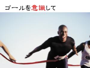 ・難シ搾シ托シ論convert_20111026104554