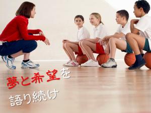 ・撰シ搾シ難シ狙convert_20111026105235