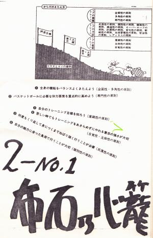 fuseki1_convert_20111014111741.jpg