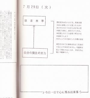 fuseki5_convert_20111014114213.jpg