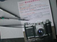 32matsuya