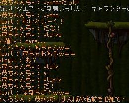 Maple091026_000239.jpg