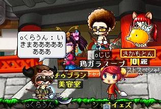 Maple091104_003718.jpg