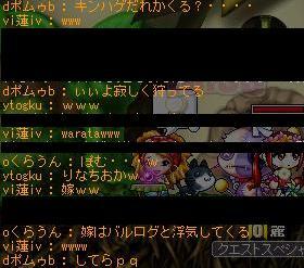 Maple091109_005710.jpg