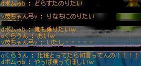 Maple100125_001646.jpg