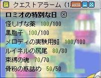 Maple100210_033216.jpg