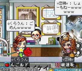 Maple100210_183905.jpg
