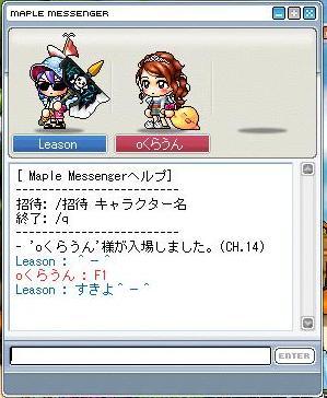 Maple100305_220925.jpg
