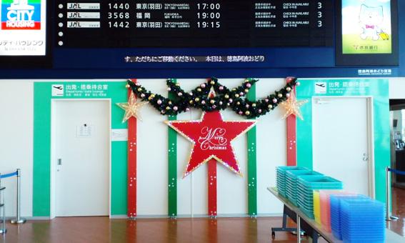 空港クリ10