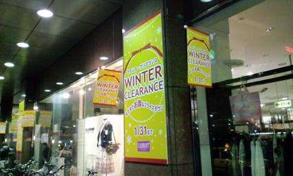 2011c駅広
