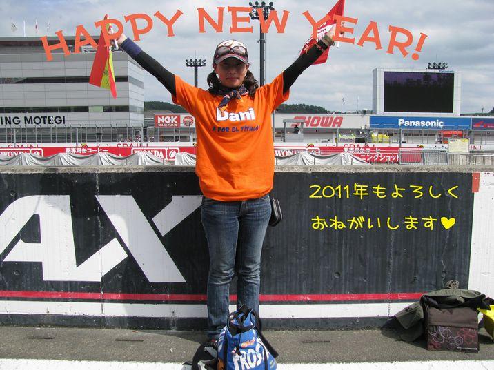 2011Kuri2.jpg