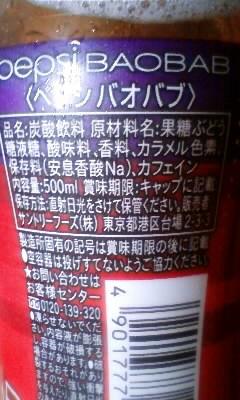 100526_1358_01.jpg