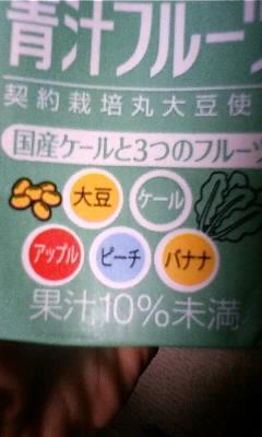 100530_0638_02.jpg