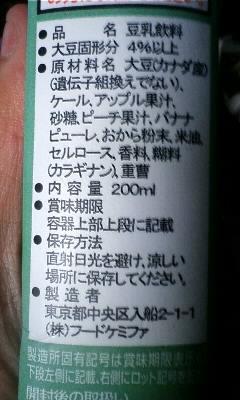 100530_0639_01.jpg