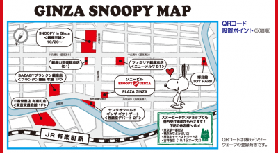 ginza_pt_18_convert_20101010063401.png