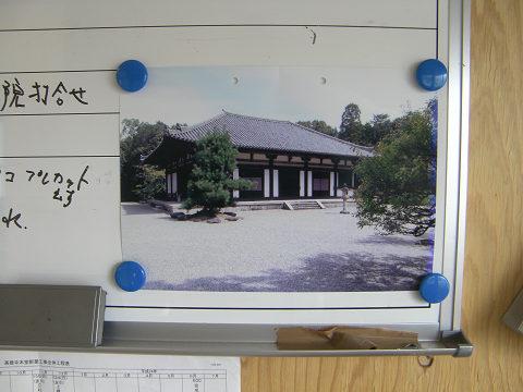 秋篠寺でした