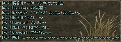 マダオ極ww
