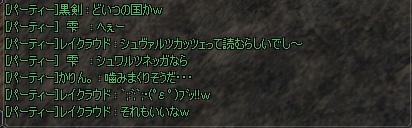 ギルド名w2