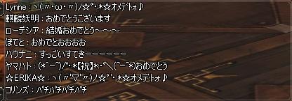 おめでと~^0^
