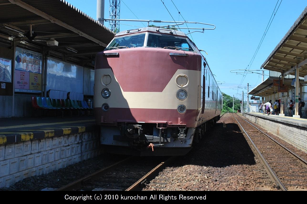 DSC_7729-2.jpg