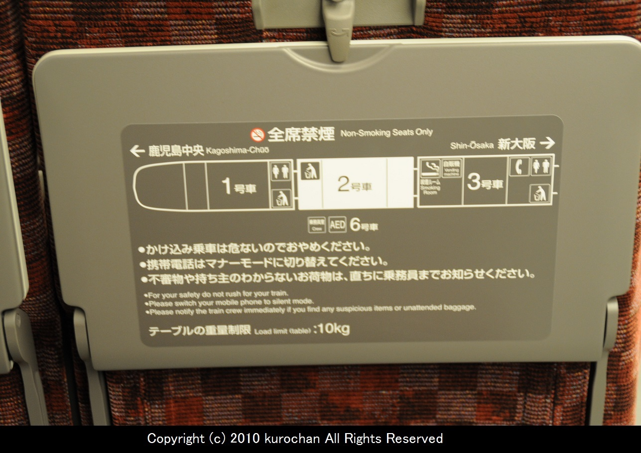 FSC_0144-2.jpg