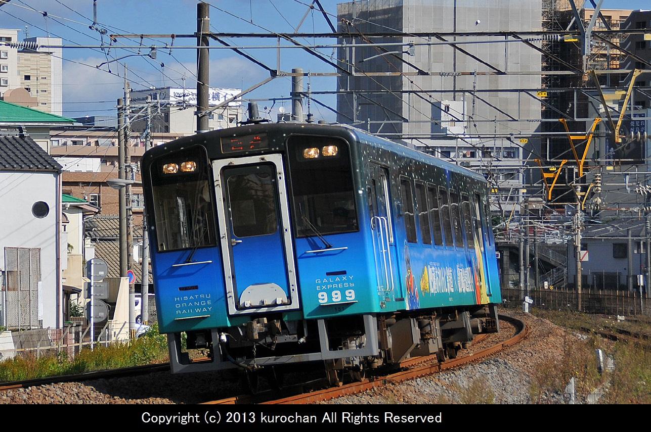 JSC_6245-5.jpg