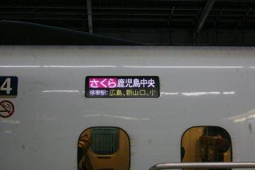 201202_ryokou_01.jpg