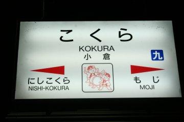 201202_ryokou_02.jpg