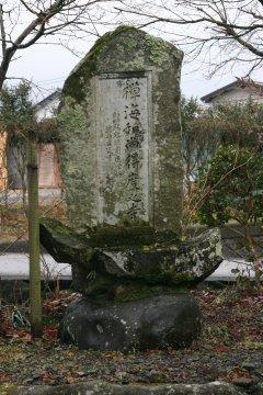 201202_ryokou_11.jpg