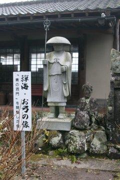 201202_ryokou_12.jpg