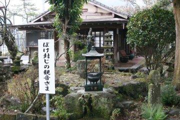 201202_ryokou_13.jpg