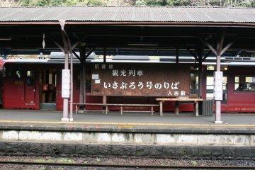 201202_ryokou_33.jpg