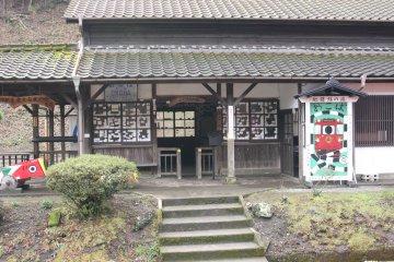 201202_ryokou_37.jpg