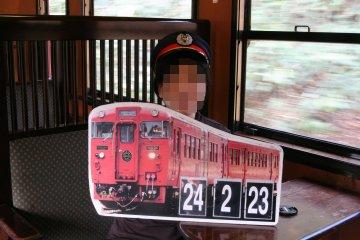 201202_ryokou_42.jpg
