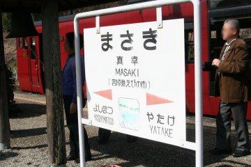 201202_ryokou_44.jpg