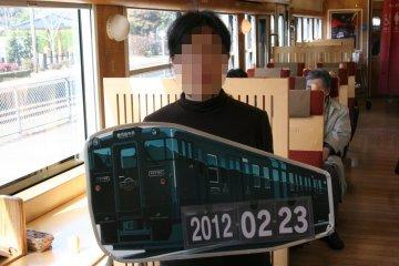 201202_ryokou_51.jpg
