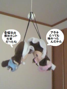 2011091007320000.jpg